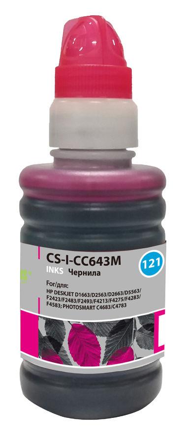 Чернила CACTUS CS-I-CC643M, для HP, 100мл, пурпурный