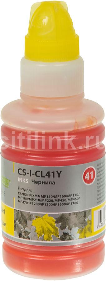 Чернила CACTUS CS-I-CL41Y, для Canon, 100мл, желтый