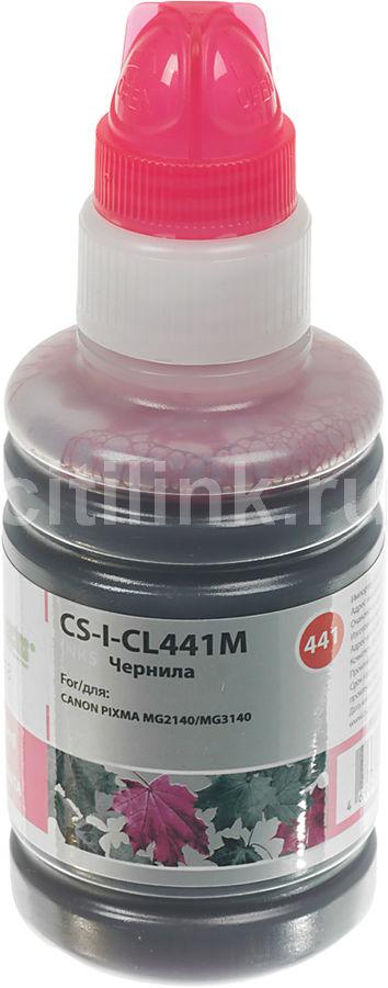 Чернила CACTUS CS-I-CL441M, для Canon, 100мл, пурпурный