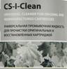 Жидкость промывочная CACTUS CS-I-Clean, 100мл вид 2
