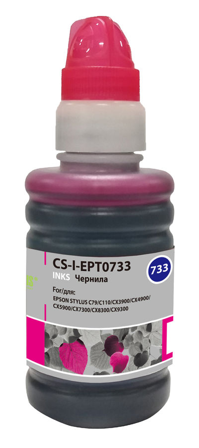 Чернила CACTUS CS-I-EPT0733, для Epson, 100мл, пурпурный