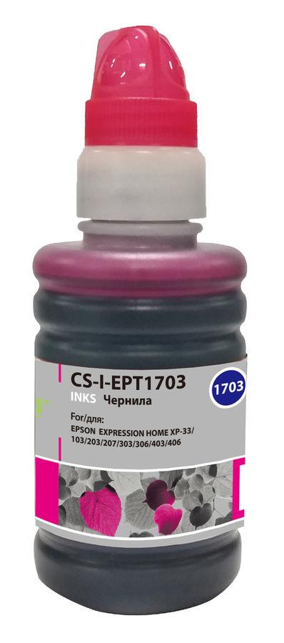 Чернила CACTUS CS-I-EPT1703, для Epson, 100мл, пурпурный