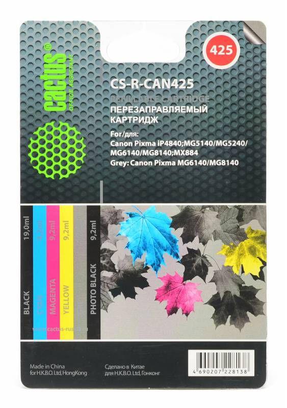Набор картриджей CACTUS CS-R-CAN425 многоцветный