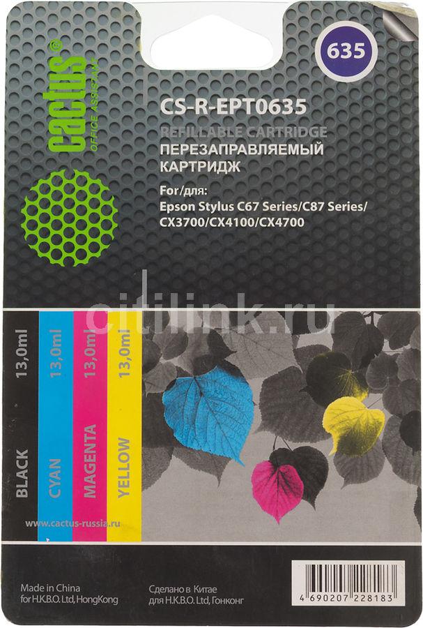 Комплект перезаправляемых картриджей Cactus CS-R-EPT0635 многоцветный40мл для Epson St C67series/C87