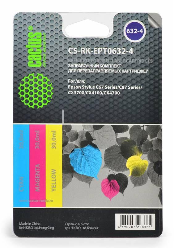 Заправочный комплект CACTUS CS-RK-EPT0632-4, для Epson, 30мл, многоцветный
