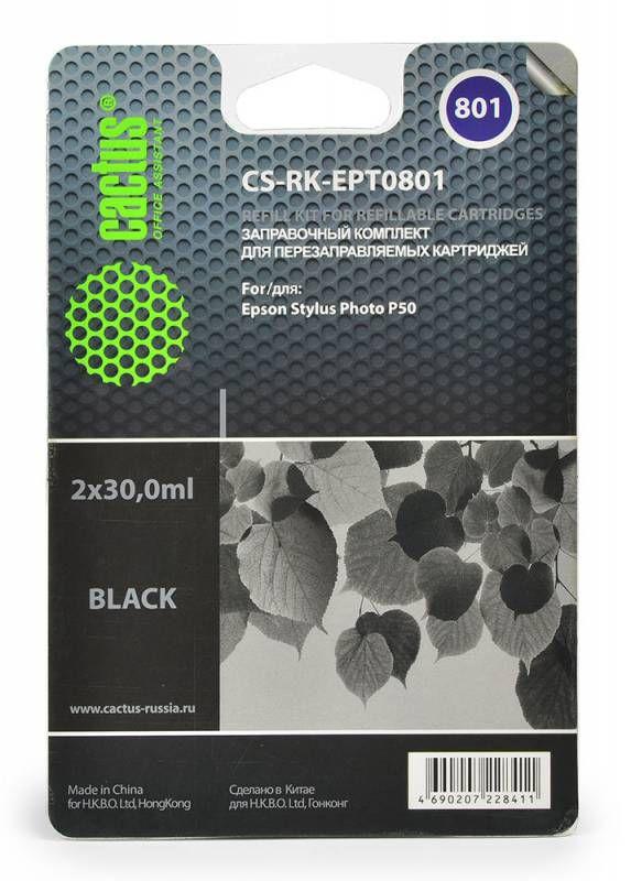 Заправочный комплект CACTUS CS-RK-EPT0801, для Epson, 60мл, черный