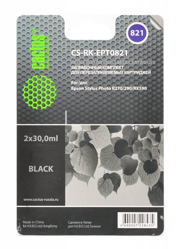 Заправочный комплект CACTUS CS-RK-EPT0821, для Epson, 60мл, черный