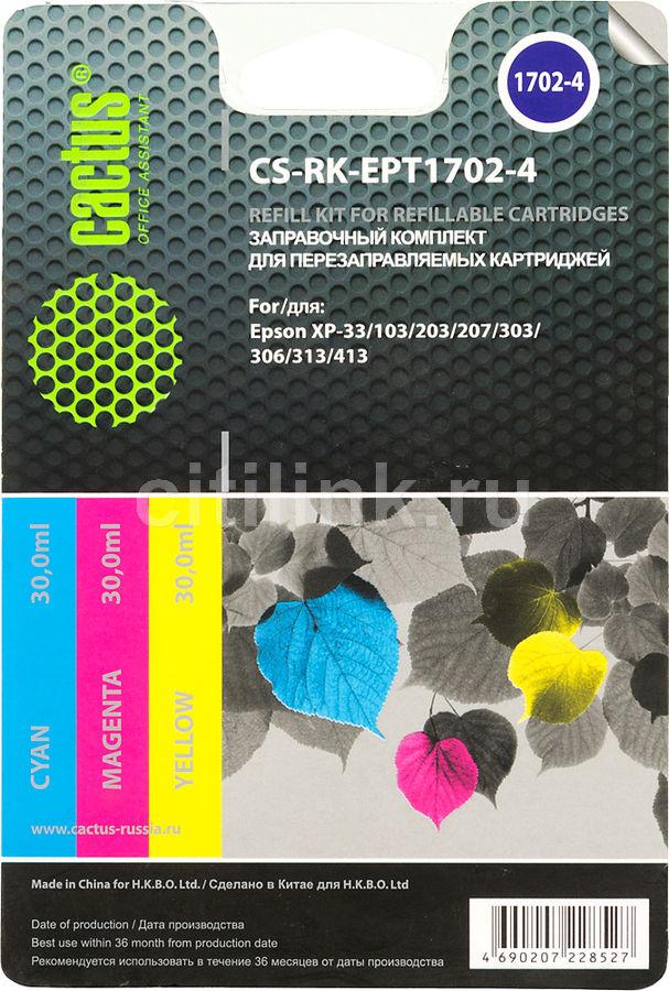Заправочный комплект CACTUS CS-RK-EPT1702-4, для Epson, 90мл, многоцветный