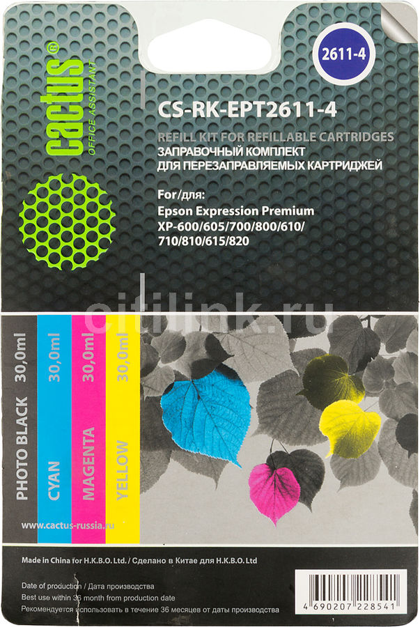 Заправочный комплект CACTUS CS-RK-EPT2611-4, для Epson, 120мл, многоцветный