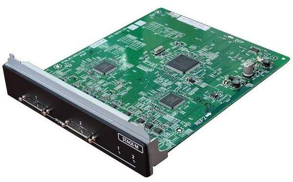 Плата Panasonic KX-NS0130X стековая для установки в NS1000