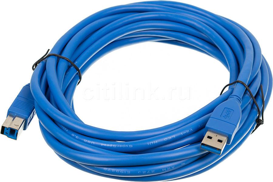 Кабель USB3.0 NINGBO USB A (m) -  USB B (m),  5м,  синий