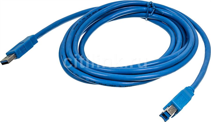 Кабель USB3.0 NINGBO USB A(m) -  USB B(m),  3м,  синий
