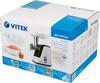 Мясорубка VITEK VT-1676,  белый вид 8