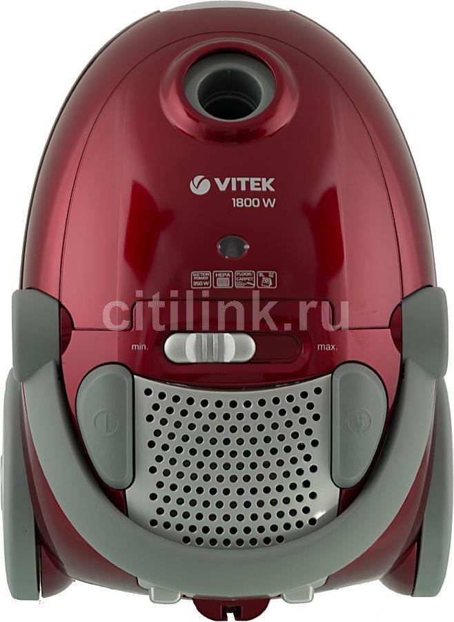 Пылесос VITEK VT-1809 R, 1800Вт, красный