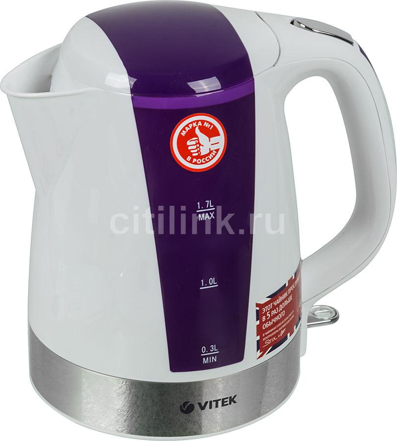 Чайник электрический VITEK VT-1165-01, 2200Вт, фиолетовый