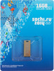 Флешка USB TRANSCEND Jetflash FD-16GB/SOCHI 16Гб, USB2.0, золотистый [ts16gjft3g] вид 3
