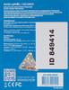 Флешка USB TRANSCEND Jetflash FD-16GB/SOCHI 16Гб, USB2.0, золотистый [ts16gjft3g] вид 4