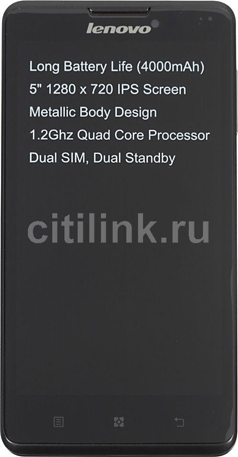 Смартфон LENOVO P780  черный