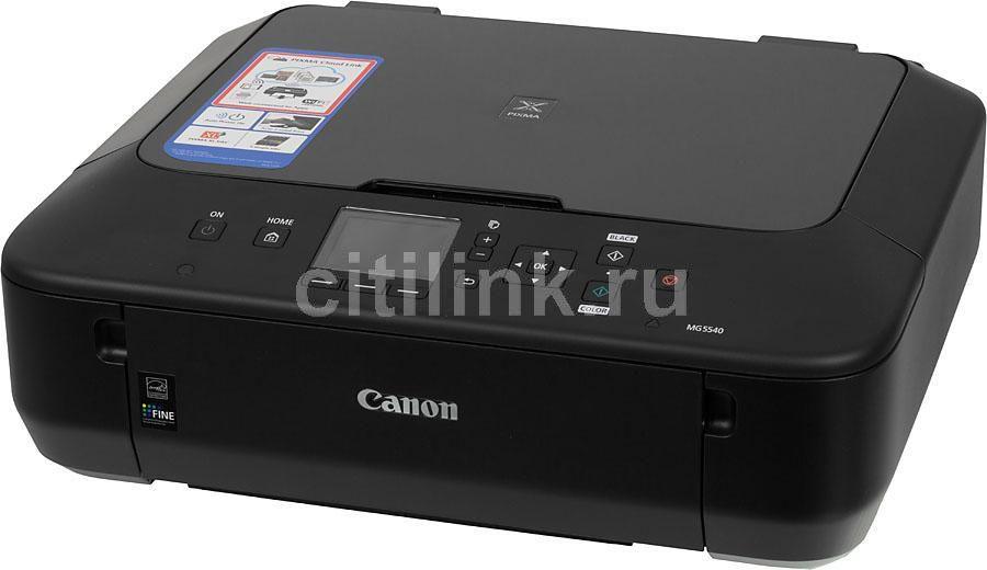 МФУ CANON PIXMA MG5540, A4, цветной, струйный, черный [8580b007]