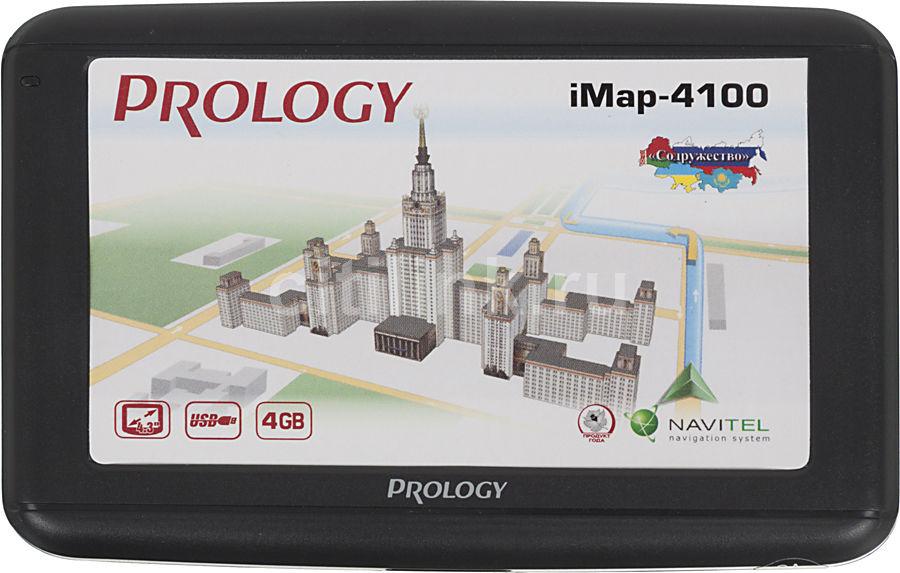 GPS навигатор PROLOGY iMAP-4100,  4.3