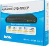 DVD-плеер BBK DVP033S,  черный вид 13