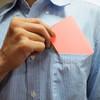 Блок самоклеящийся бумажный Hopax Magic 21571 76x76мм 100лист. неон 4цв.в упак. вид 6