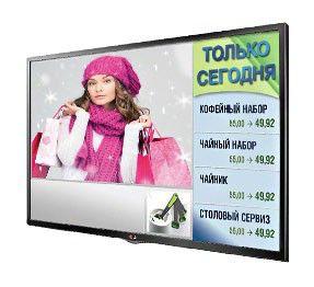 """LED телевизор LG 60LN549E Ez-Sign  60"""", FULL HD (1080p),  черный"""
