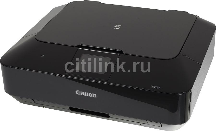 МФУ CANON PIXMA MG7140, A4, цветной, струйный, черный [8335b007]