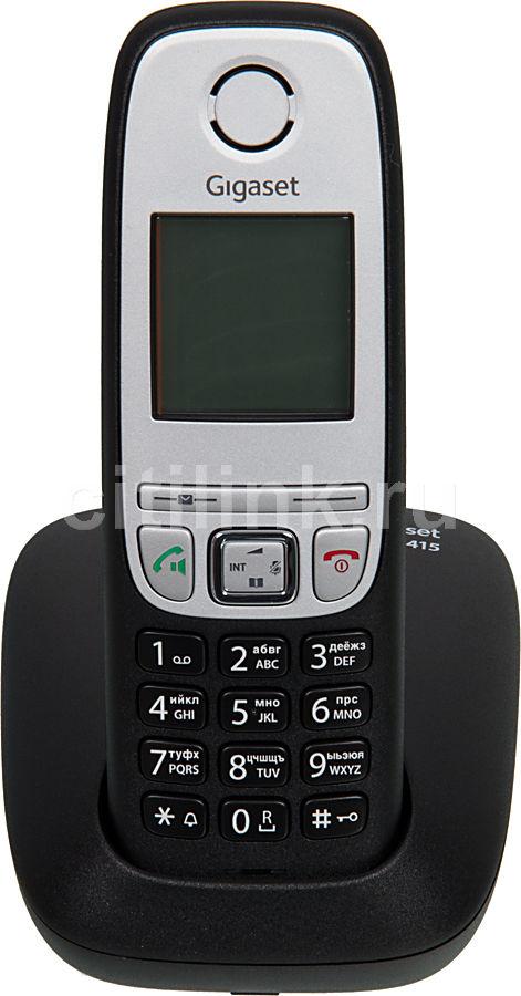 Радиотелефон GIGASET A415,  черный