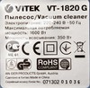 Пылесос VITEK VT-1820 G, 1600Вт, зеленый вид 9