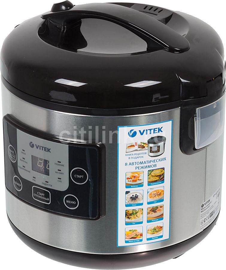 Мультиварка VITEK VT-4210,  700Вт,   черный/серебристый [4210-vt-01]