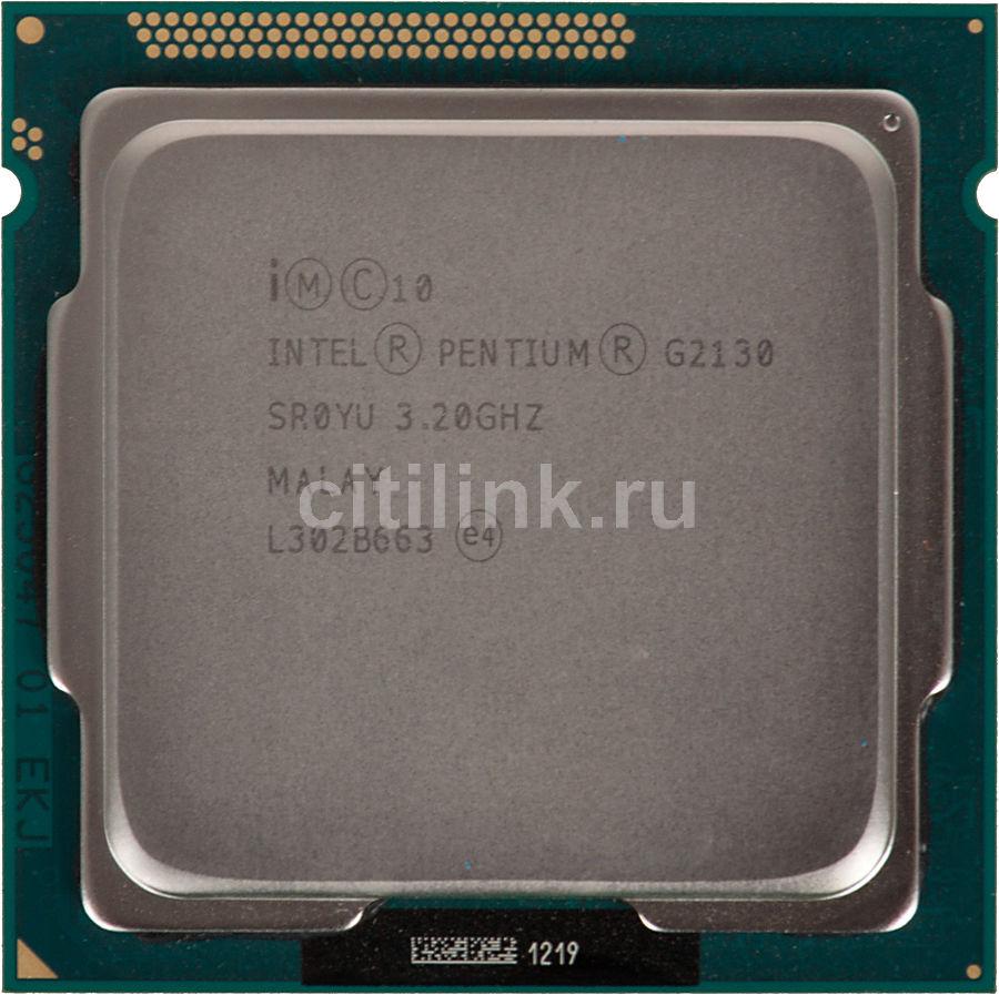 Процессор INTEL Pentium G2130, LGA 1155 OEM