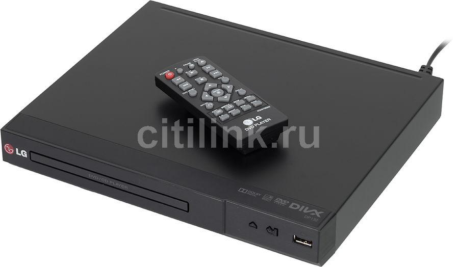 DVD-плеер LG DP132,  черный [dp132.arusllx]