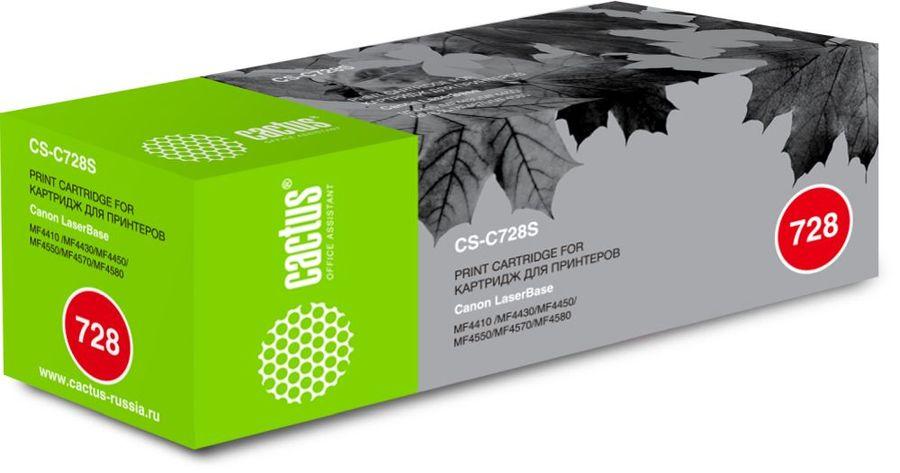 Картридж CACTUS CS-C728S черный