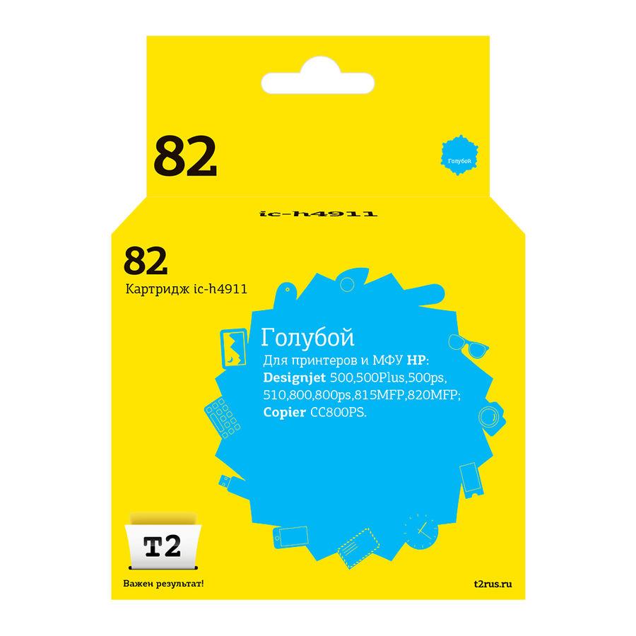 Картридж T2 №82 голубой [ic-h4911]