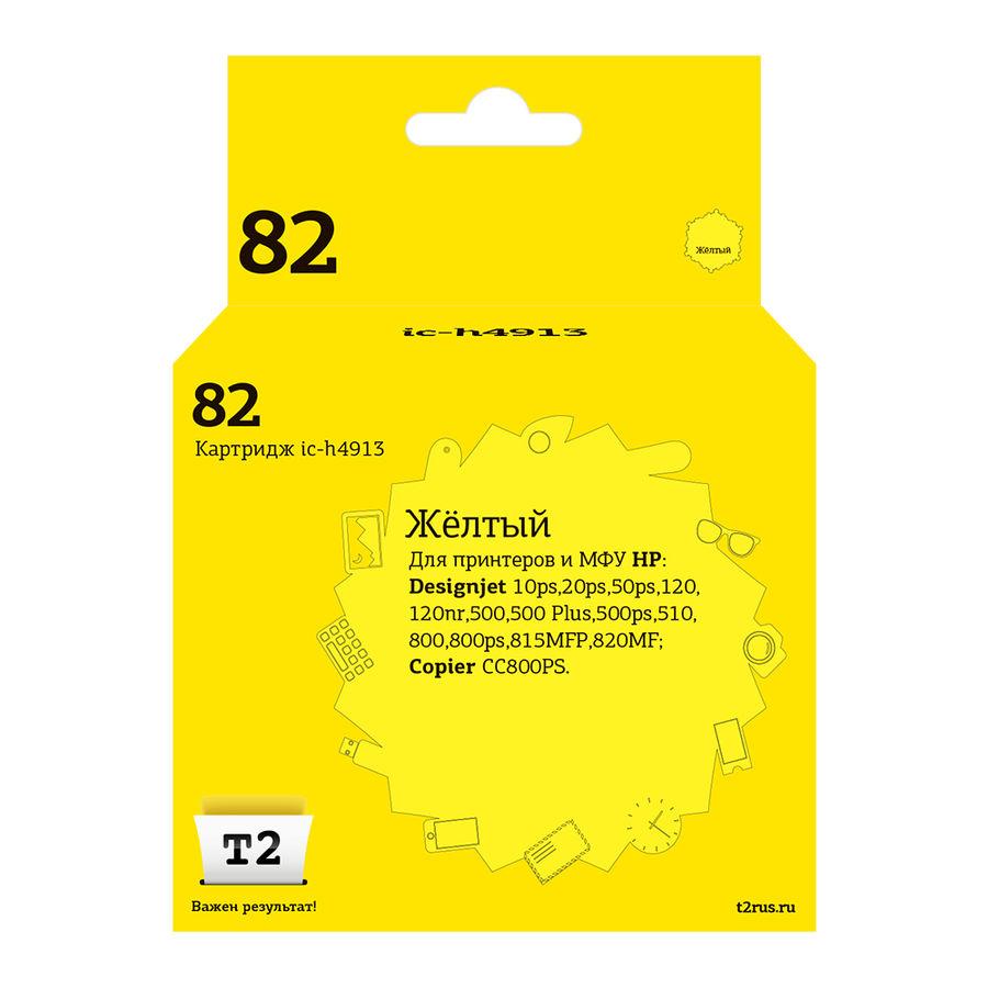 Картридж T2 C4913A желтый [ic-h4913]