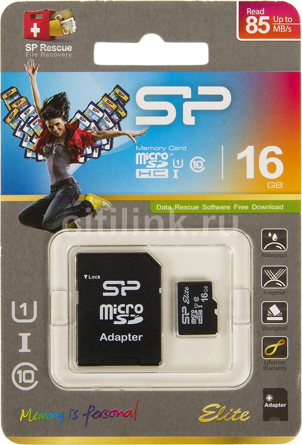 Карта памяти microSDHC UHS-I SILICON POWER 16 ГБ, 85 МБ/с, Class 10, SP016GBSTHBU1V10-SP,  1 шт., переходник SD