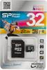 Карта памяти microSDHC UHS-I SILICON POWER 32 ГБ, 40 МБ/с, Class 10, SP032GBSTHBU1V10SP,  1 шт., переходник SD вид 1