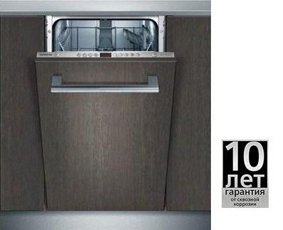 Посудомоечная машина SIEMENS SR64M030RU