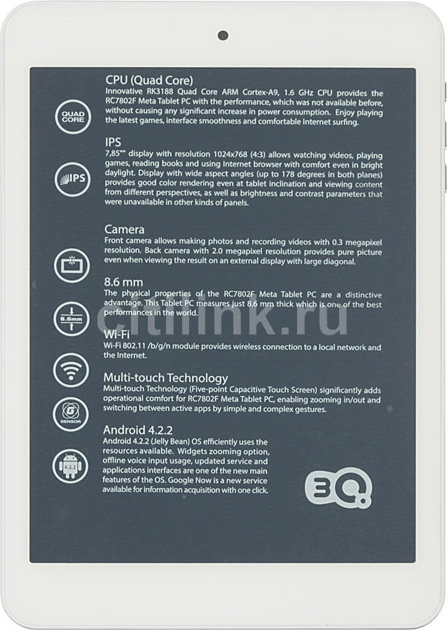 Планшет 3Q Q-Pad Meta,  1GB, 8GB, Android 4.2 серебристый [rc7802f]