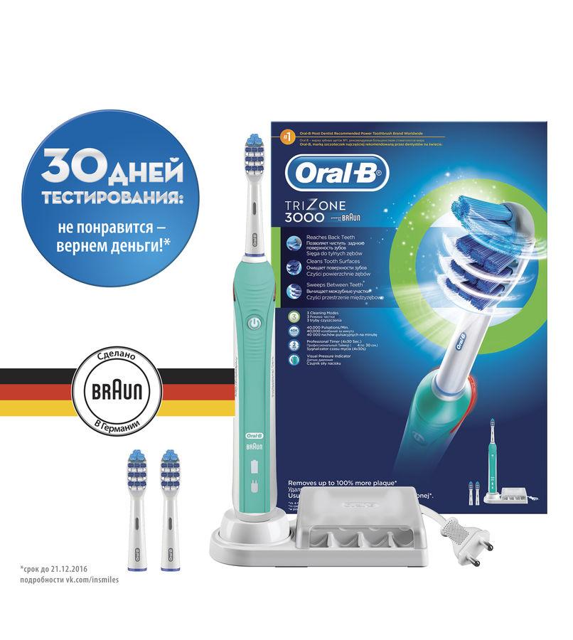 Электрическая зубная щетка ORAL-B Trizone 3000 белый [80228236]