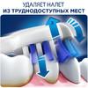 Электрическая зубная щетка ORAL-B Trizone 3000 белый [80228236] вид 6
