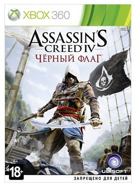 Игра SOFT CLUB Assassins Creed IV. Черный флаг Special Edition для  Xbox360 Rus