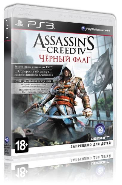 Игра SOFT CLUB Assassins Creed IV. Черный флаг Special Edition для  PlayStation3 Rus