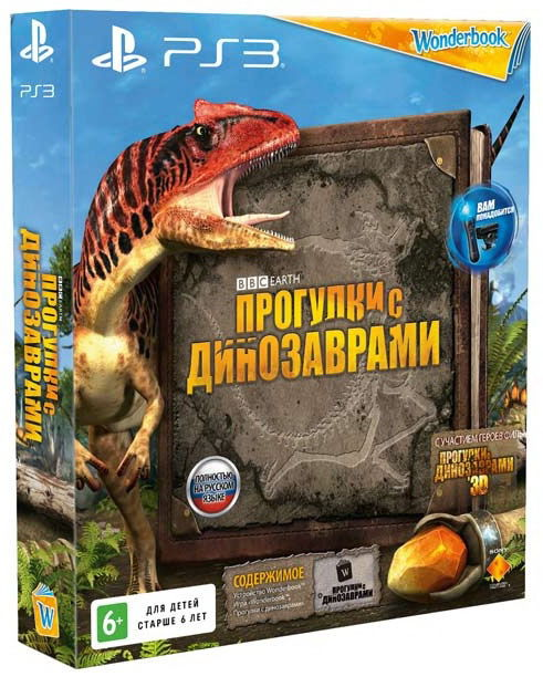 Игра SOFT CLUB Прогулки с динозаврами для  PlayStation3 Rus