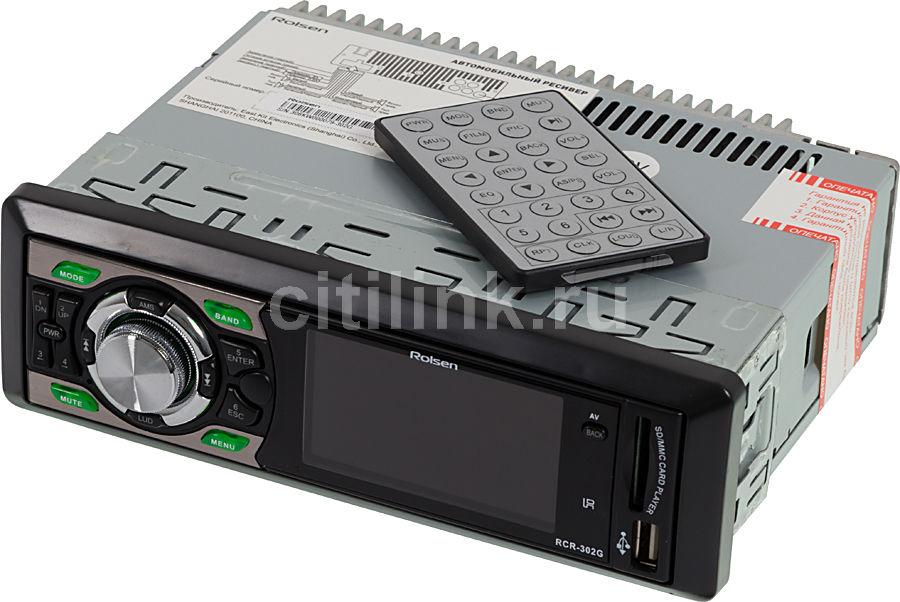 Автомагнитола ROLSEN RCR-302G,  USB,  SD/MMC