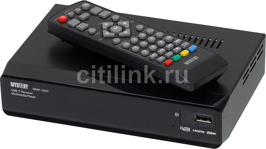 Ресивер DVB-T MYSTERY MMP-72DT,  черный