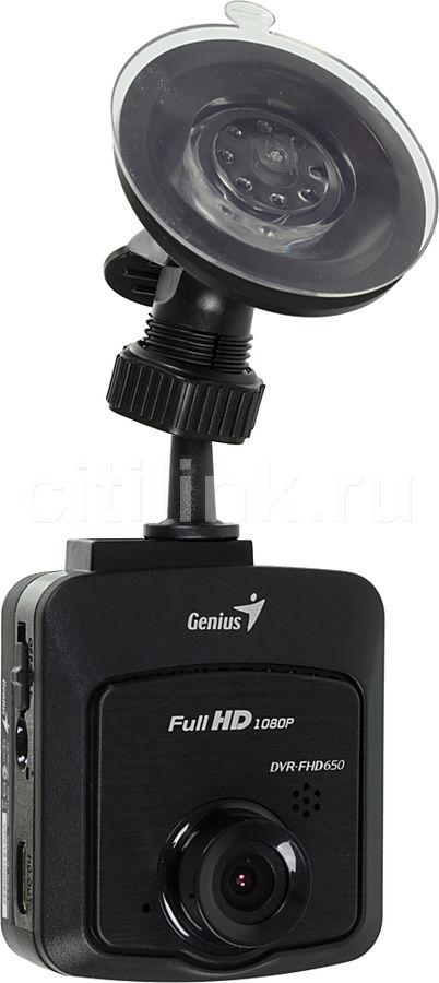 Видеорегистратор GENIUS DVR-FHD650 черный [32300111101]