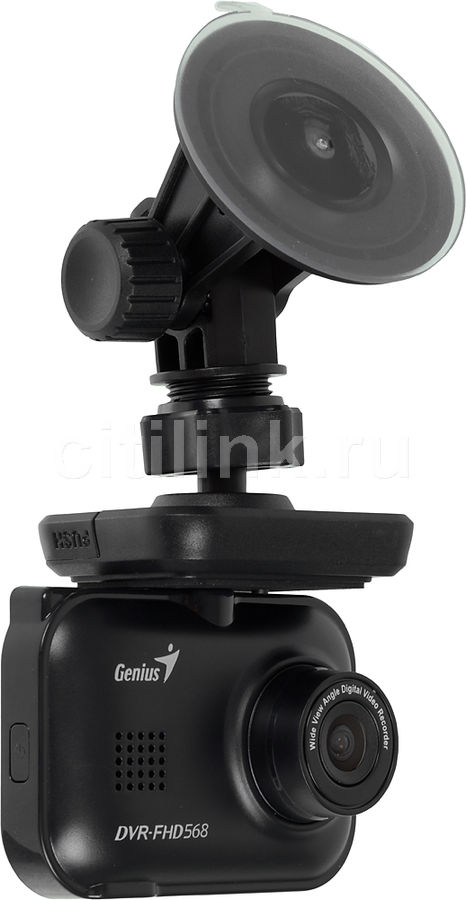 Видеорегистратор GENIUS DVR-FHD568 черный [32300110101]