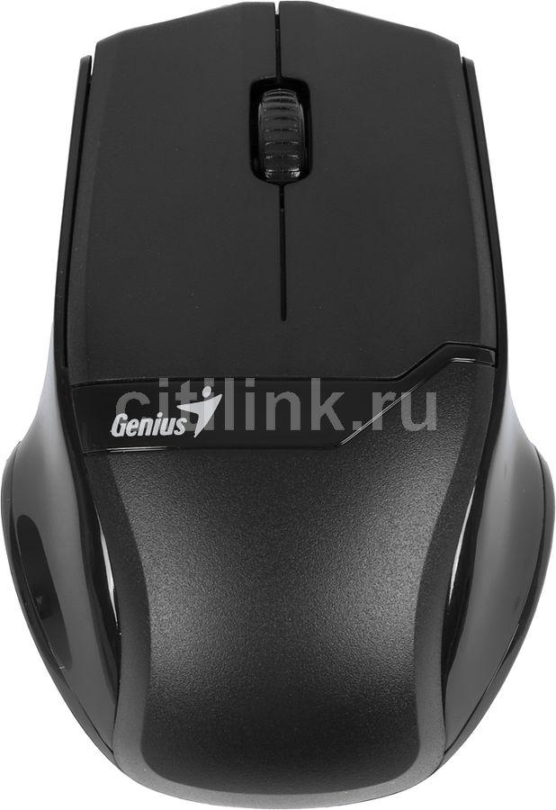Мышь GENIUS NS-6010 оптическая беспроводная USB, черный [31030102101]